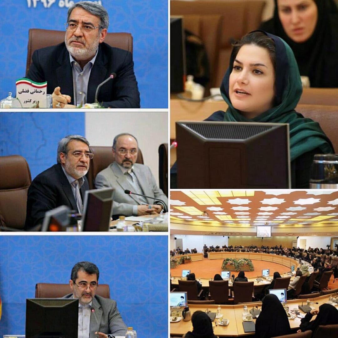 بهاره قدمی پازیریک جلسه بانوان فعال اقتصادی وزیر کشور عبدل رضا رحمانی فضلی